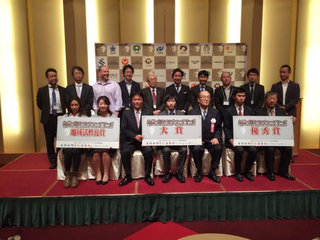 第一回九州・山口ベンチャーアワーズで「地域活性化賞」を受賞しました