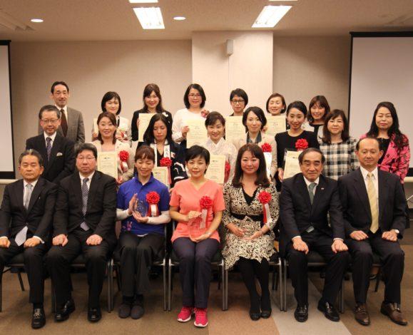 第一回SOERU中国地域女性ビジネスプランコンテストで表彰されました