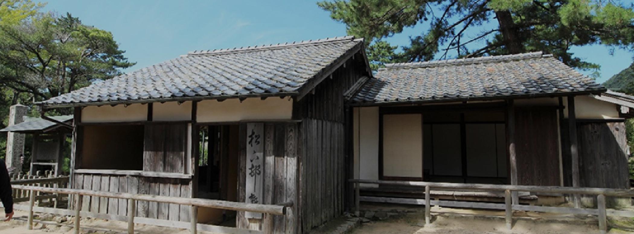 松陰神社イメージ